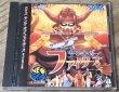 Photo1: Quiz King of Fighters (クイズ・キング・オブ・ファイターズ) (1)