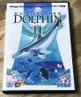 Photo1: Ecco the Dolphin 2 (エコー・ザ・ドルフィン2) [Boxed] (1)