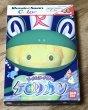 Photo1: Rhyme Rider Kerorican (ライムライダー・ケロリカン) [Boxed] (1)