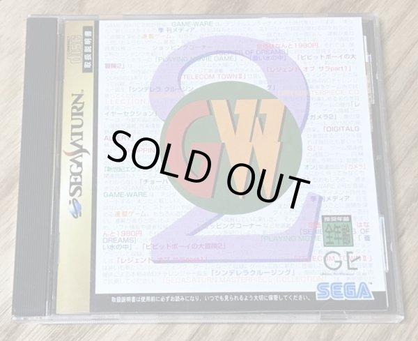 Photo1: Game-Ware Vol. 2 (ゲームウェア2号) (1)