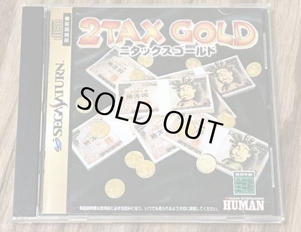 Photo1: 2Tax Gold (ニタックスゴールド) (1)