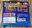 Photo2: PachiSlot Aruze Kingdom - OHanabi (パチスロ アルゼ王国ポケット 大花火 ) [Boxed] (2)