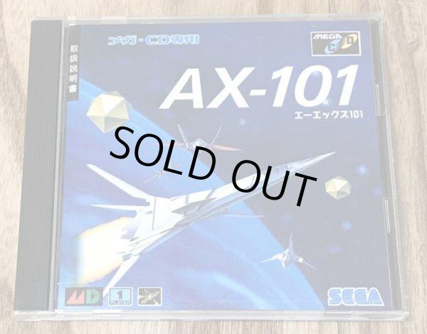 Photo1: A/X-101 (エーエックス101) (1)