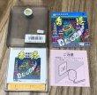 Photo3: Hong Kong - Famimaga Disk Vol. 1 (ファミマガDisk Vol.1 香港) [Boxed] (3)