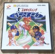 Photo1: Exciting Baseball (エキサイティング ベースボール) [Boxed] w/ Collector Card (1)