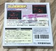 Photo2: Teleroboxer (テレロボクサー) [Boxed] (2)