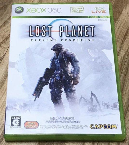 Photo1: Lost Planet: Extreme Condition (ロスト プラネット エクストリーム コンディション) (1)