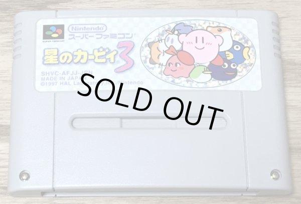 Photo1: Hoshi no Kirby 3 (星のカービィ3) (1)