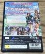 Photo2: The Fantasy Renai Adventure: Kanojo no Densetsu, Boku no Sekiban (SIMPLE 2000シリーズ Vol.71 THE ファンタジー恋愛アドベンチャー 〜彼女の伝説、僕の石版。〜) (2)