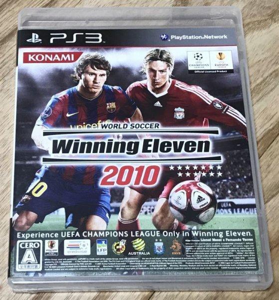Photo1: World Soccer Winning Eleven 2010 (ワールドサッカーウイニングイレブン2010) (1)