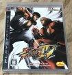 Photo1: Street Fighter IV (ストリートファイター IV) (1)