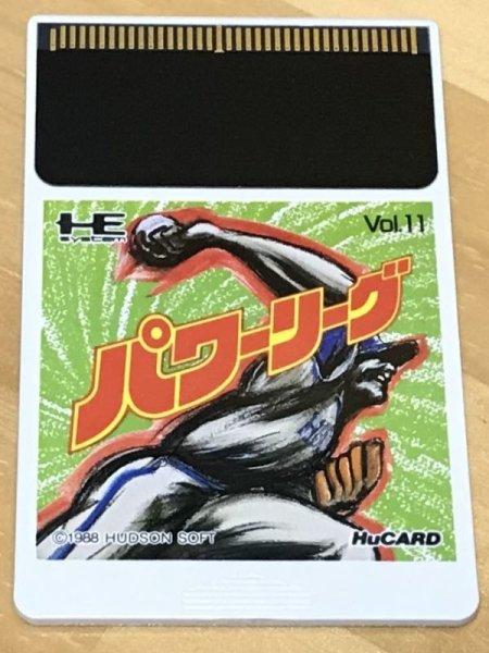 Photo1: Power League (パワーリーグ) [HuCard Only] (1)