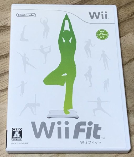 Photo1: Wii Fit (Wiiフィット) [Software only] (1)
