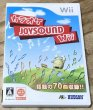 Photo1: Karaoke Joysound Wii (カラオケ JOYSOUND Wii) (1)