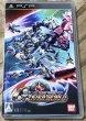 Photo1: SD Gundam G Generation Over World (SDガンダムGジェネレーションオーバーワールド) (1)