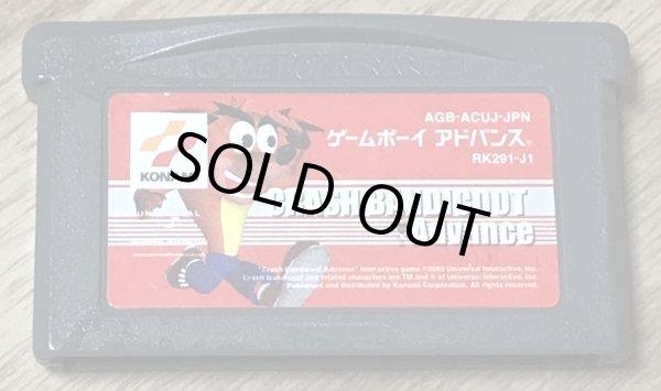 Photo1: Crash Bandicoot Advance (クラッシュ・バンディクー アドバンス) (1)