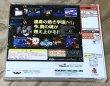 Photo2: Super Robot Taisen Alpha For Dreamcast (スーパーロボット大戦α for Dreamcast) (2)