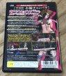 Photo2: Simple 2000 Series Vol. 61: The OneeChanbara (SIMPLE2000シリーズ Vol.61 THE お姉チャンバラ) (2)