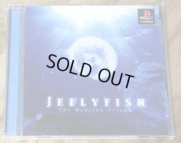 Photo1: JELLYFISH -The Healing Friend- (ジェリーフィッシュ) (1)