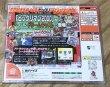 Photo2: Bikkuriman 2000 Viva! Festival! (ビックリマン2000 ビバ!フェスチバァ!) (2)