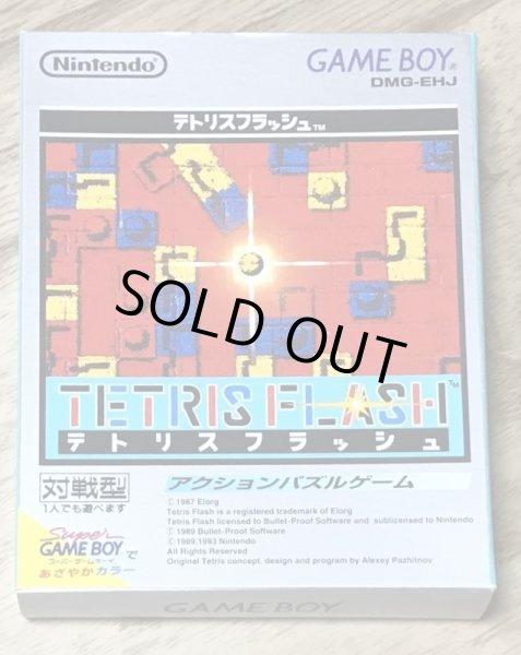 Photo1: Tetris 2 / Tetris Flash (テトリスフラッシュ) [Boxed] (1)