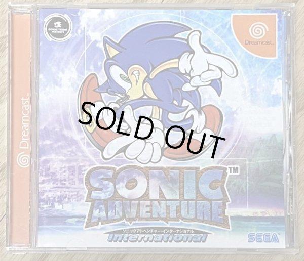 Photo1: Sonic Adventure International (ソニックアドベンチャー International) (1)