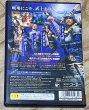 Photo2: Samurai Warriors: Xtreme Legends (戦国無双 猛将伝) (2)