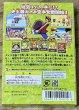 Photo2: One Piece Treasure Wars (ワンピース トレジャーウォーズ) [Boxed] (2)