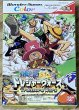 Photo1: One Piece Treasure Wars (ワンピース トレジャーウォーズ) [Boxed] (1)