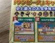 Photo3: One Piece Treasure Wars 2 (ワンピース トレジャーウォーズ2) [Boxed] (3)