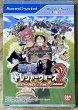 Photo1: One Piece Treasure Wars 2 (ワンピース トレジャーウォーズ2) [Boxed] (1)