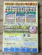 Photo2: One Piece Treasure Wars 2 (ワンピース トレジャーウォーズ2) [Boxed] (2)