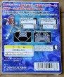 Photo2: Nazo Ou Pocket (謎王POCKET) [Boxed] (2)
