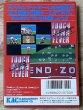 Photo2: American Football Touch Down Fever (アメリカンフットボール タッチダウンフィーバー) [Boxed] (2)