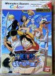 Photo1: One Piece: Niji no Shima Densetsu (ONEPIECE〜虹の島伝説〜) [Boxed] (1)