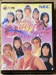 Photo1: All Japan Professional Queen of Queens (全日本女子プロレス -クィーン オブ クィーンズ-) [Big Box] (1)