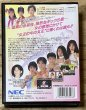 Photo2: All Japan Professional Queen of Queens (全日本女子プロレス -クィーン オブ クィーンズ-) [Big Box] (2)