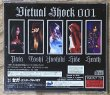 Photo2: X Japan Virtual Shock 001 (2)