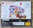 Photo2: Digital Ange: Dennou Tenshi SS (デジタルアンジュ 〜電脳天使SS〜) (2)