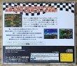 Photo2: Street Racer Extra (ストリート レーサー エクストラ)  (2)
