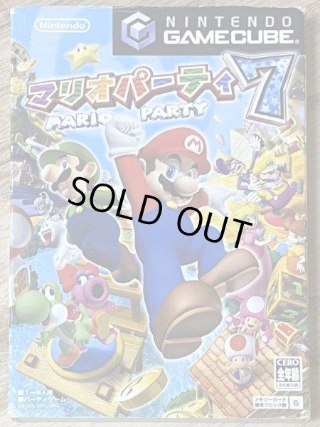 Photo1: Mario Party 7 (マリオパーティ7) [No manual]  (1)