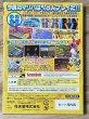 Photo2: Mario Party 7 (マリオパーティ7) [No manual]  (2)