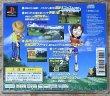 Photo2: Minna No Golf 2 / Hotshots Golf 2 (みんなのゴルフ2) (2)