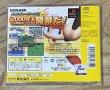 Photo2: Jikkyou Powerful Pro Yakyuu 2000 Kaimakuban (実況パワフルプロ野球2000 開幕版) (2)