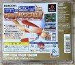 Photo2: Jikkyou Powerful Pro Yakyuu 2001 Kaimakuban (実況パワフルプロ野球2001 開幕版) (2)