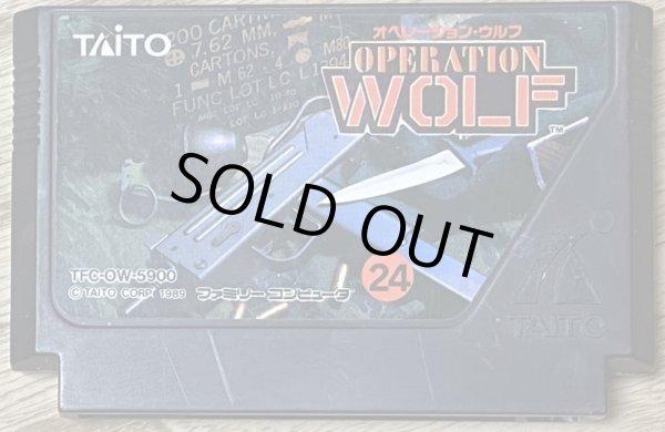 Photo1: Operation Wolf (オペレーションウルフ) (1)