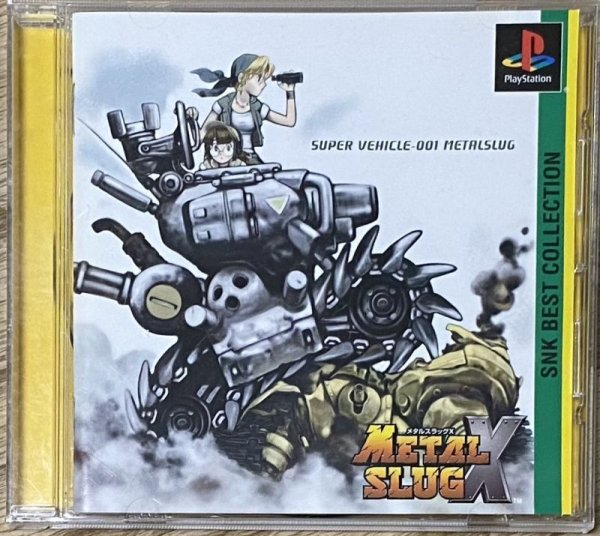 Photo1: Metal Slug X SNK Best Collection (メタルスラッグX SNK BEST COLLECTION) (1)