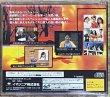 Photo2: Hankou Shashin: Shibarareta Shoujo-tachi no Mita Mono ha? (犯行写真〜縛られた少女たちの見たモノは?〜) [18+] (2)
