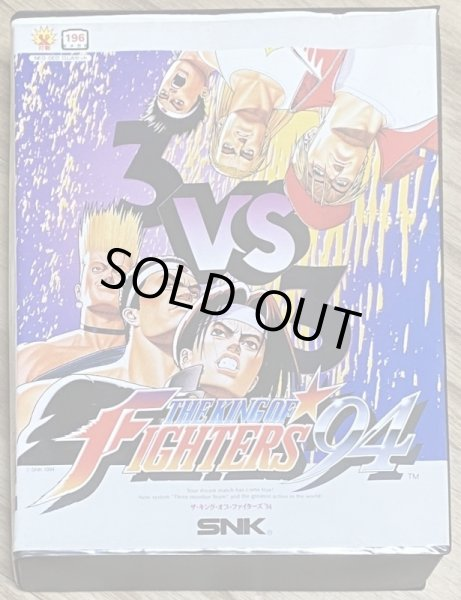 Photo1: The King of Fighters '94 (ザ・キング・オブ・ファイターズ94) [Boxed] (1)