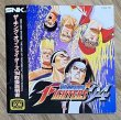 Photo8: The King of Fighters '94 (ザ・キング・オブ・ファイターズ94) [Boxed] (8)